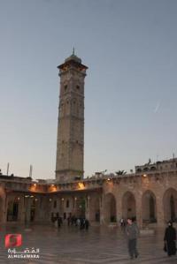 Minareto di Aleppo