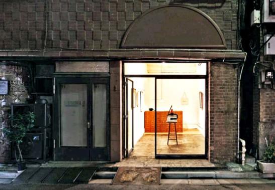 Morioka-Shoten-Bookstore-lead-889x616