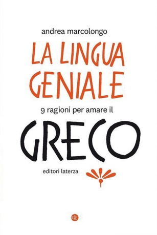 la-lingua-geniale-marcolongo-cut-1